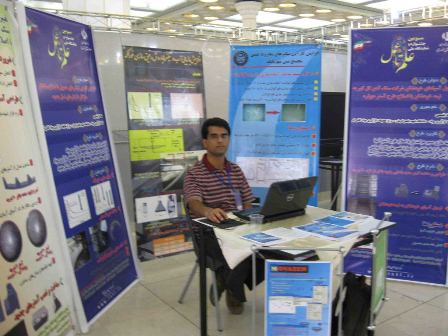 حضور مرکز تحقیقات کاشی گر در جشنواره و نمایشگاه علم تا عمل