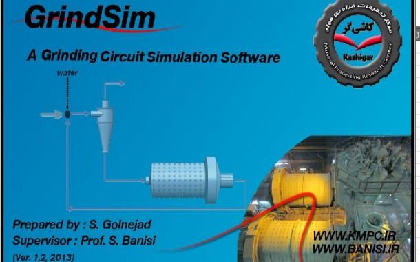 انتشار رایگان نسخه ی ۱٫۲ نرم افزار شبیه ساز مدار های خردایش (Grind Sim)