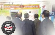 برپایی غرفه مرکز تحقیقات فرآوری مواد کاشیگر در کنفرانس مهندسی معدن ایران در تهران