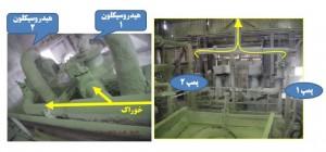 تصویر 3