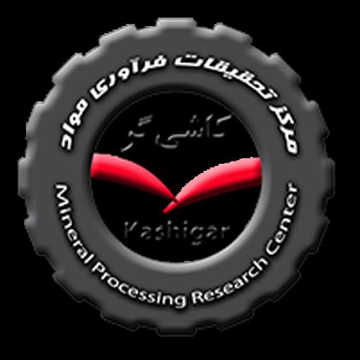 دویست و سی ششمین سمینار هفتگی مرکز تحقیقات فرآوری مواد کاشی گر (بررسی ۱۰۰ جلسه برگزار شده در مجنمع مس سرچشمه)