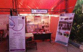 غرفه مرکز تحقیقات کاشی گر در نمایشگاه دومین کنفرانس فناوری های معدنکاری ایران