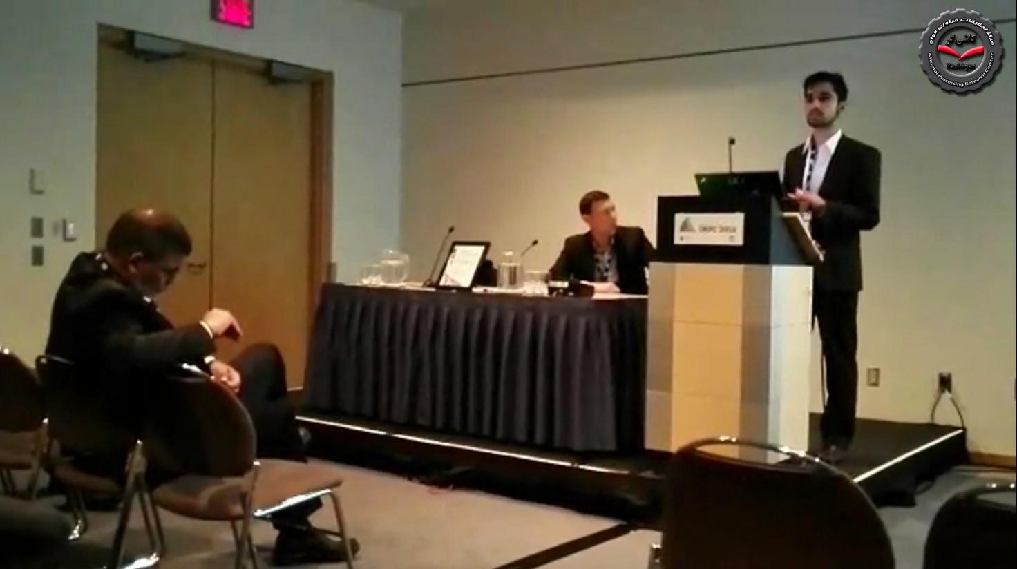 ارائه مهندس علیرضا قاسمی در کنفرانس فرآوری کانادا - IMPC2016