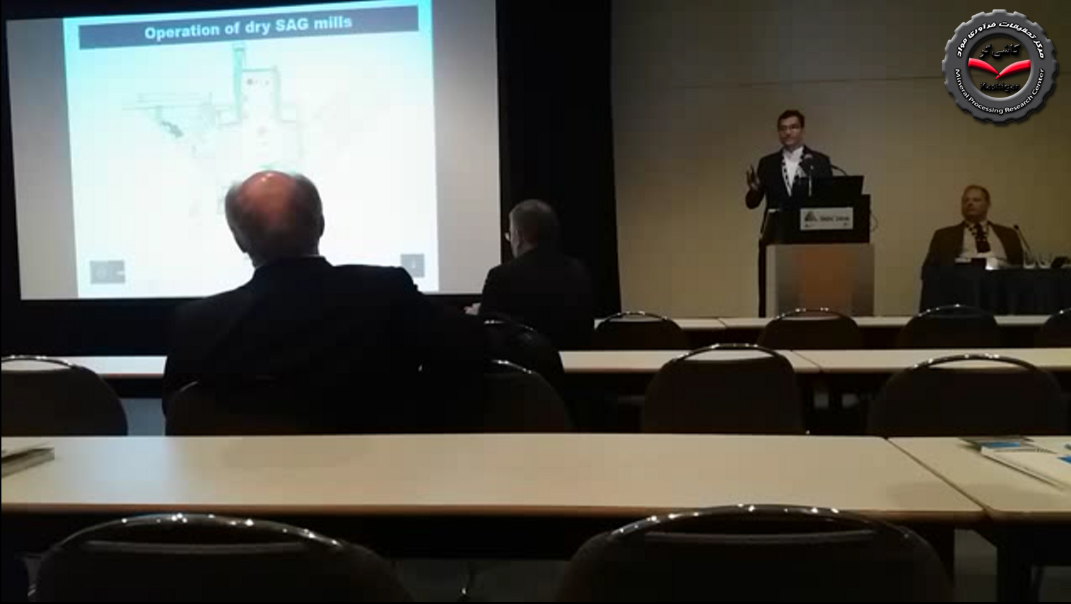 ارائه مهندس علیرضا حسنخویی در کنفرانس IMPC 2016 کانادا