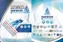 دویست و بیست و دومین سمینار هفتگی مرکز تحقیقات فرآوری مواد کاشی گر (آزمایش فلوتاسیون آب سرریز تیکنرهای مولیبدن  و  دلایل کاهش بازیابی در کارخانه مولیبدن )