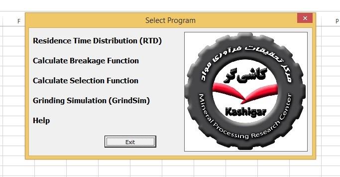 نرمافزار RTD