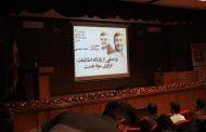مراسم رونمایی از پایگاه اطلاعات فرآوری مواد همت برگزار گردید