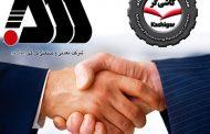 عقد قرارداد شبیه سازی به روش اجزای گسسته با مجتمع صنعتی و معدنی گل گهر