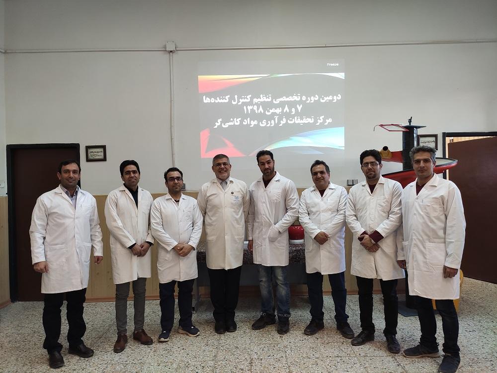 گزارش تصویری- دومین دوره تخصصی تنظیم کنترل کننده ها- ۷ و ۸ بهمن ۱۳۹۸