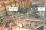 جلسه هفتگی استانداردسازی فرآیندها درکارخانه های گل گهر: بررسی نهایی طرحهای اصلاحی در آسیای خشک ۱ و ارائه طرح پیشنهادی شوت خوراک آسیای گلوله ای تر کارخانه تغلیظ مگنتیت