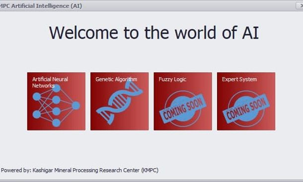 اولین جلسه هفتگی واحد تحقیق و توسعه مرکز تحقیقات فرآوری مواد کاشیگر (معرفی نرم افزار شبکه عصبی کاشیگر)