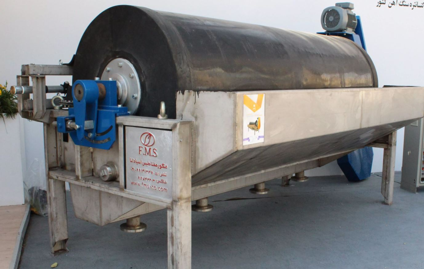 جلسه هفتگی استانداردسازی فرآیند در کارخانههای مجتمع صنعتی و معدنی گل گهر: بازرسی فرآیندی جداکنندههای مغناطیسی تر خطوط تولید کنسانتره ۶،۵و۷ (بخش دوم)