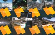 خلاصه اقدامات و دستاوردهای مرکز تحقیقات فرآوری مواد کاشی گر از سال ۱۳۹۴ تا ۱۴۰۰ (به همراه لینک مطالعه آنلاین)